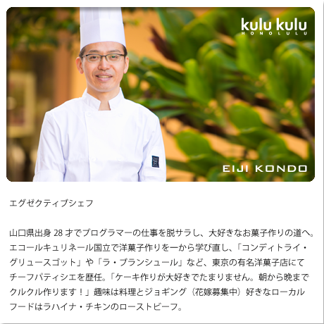  | kulukulu  EIJI KONDO