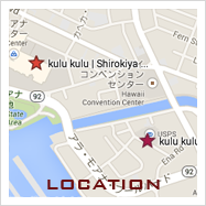 kulu kulu | クルクル | LOCATION