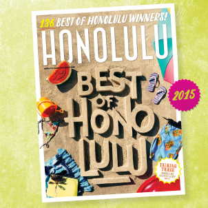 Best-of-Honolulu-List