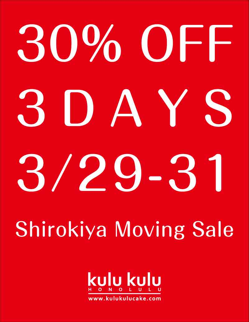 shirokiya-moving-sale