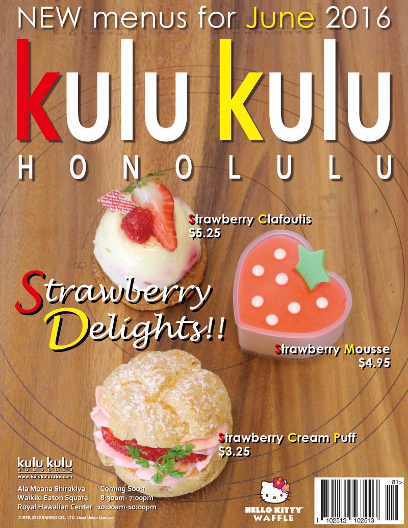 201606magazine