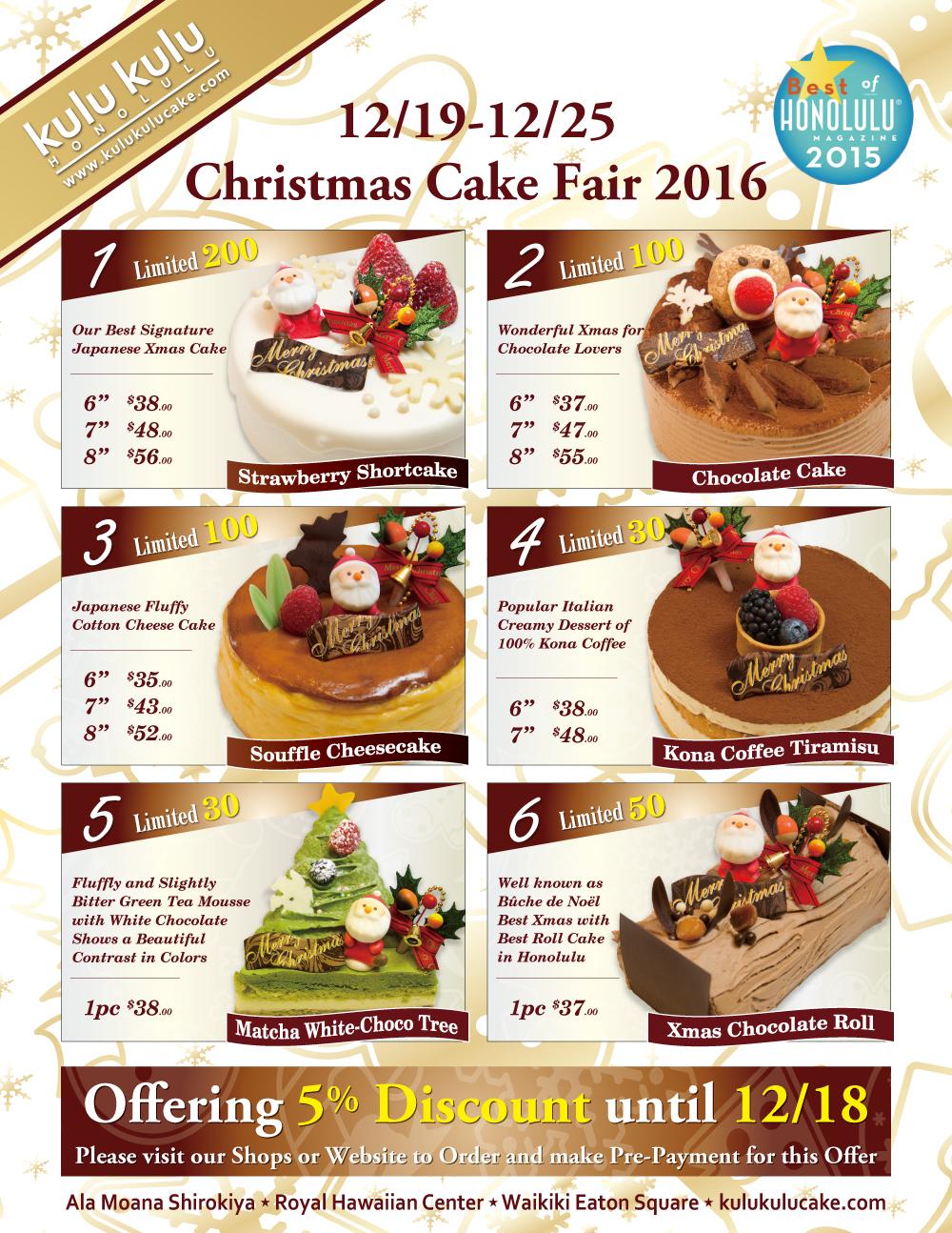 2016-Xmas-Cake-Flyer-2