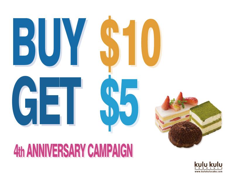 anniversary-campaign2016