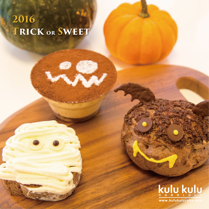 trick-or-sweet-2